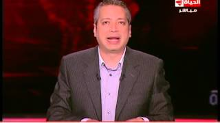 بالفيديو.. تامر أمين عن مهرجان «البوس» بالجامعة: «إيه المصيبة دي»