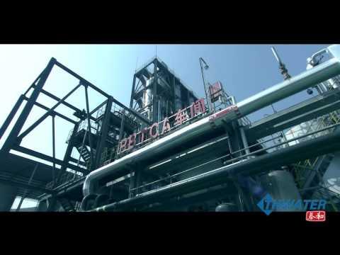 Taihe Plant View 2016- Shandong Taihe Water Treatment Technologies Co.,Ltd