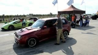 Drag Racing Кубок головы Полтавской областной рады