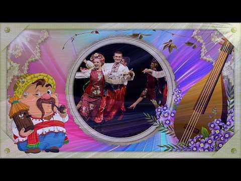 Позитивное видео - поздравление с днем рождения для взрослой аудитории на украинском языке.