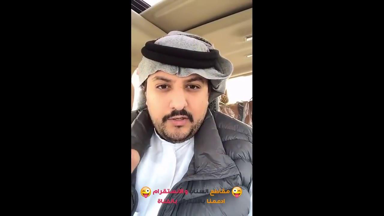 راي الامير ناصر بن نواف ابو فيصل في حلقة سوار شعيب Youtube