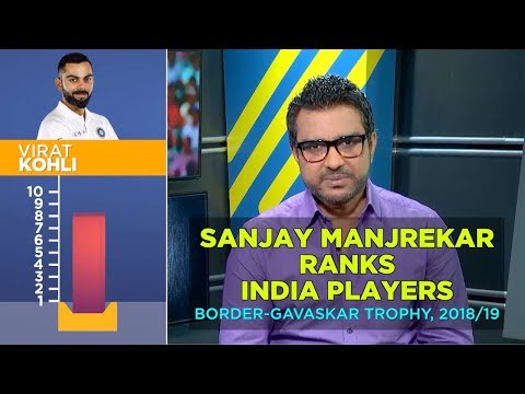 Who's got 10 on 10? | Sanjay Manjrekar ranks India players' performance in the Aus Test series