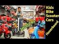 Kids car, Kids Bike, Kids Scooter, Hoverboards Wholesale and Retail Market |  Karol Bagh | VANSHMJ