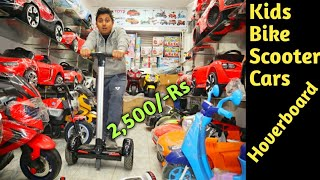 Kids car, Kids Bike, Kids Scooter, Hoverboards Wholesale and Retail Market |  Karol Bagh | VANSHMJ
