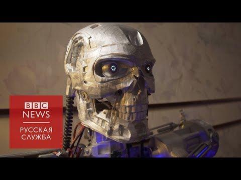 """Терминатор с Урала: как самому сделать робота и """"умную избу"""""""