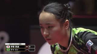 女子シングルス1回戦 伊藤美誠 vs グイ・リン 第2ゲーム