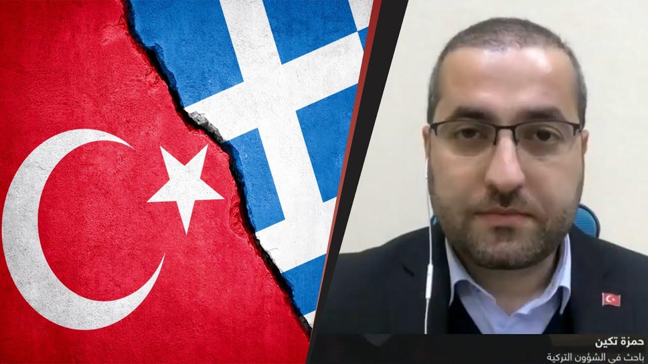 الكرة بالملعب اليوناني.. لا التركي