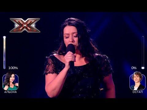 Алена Романовская – Песня за жизнь – Х-фактор 8. Второй прямой эфир