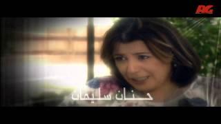 تتر مسلسل أحلام عادية - 2005 Ahlam 3adea