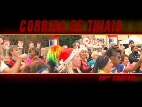 CORRIDA de THIAIS 2018 Le Film