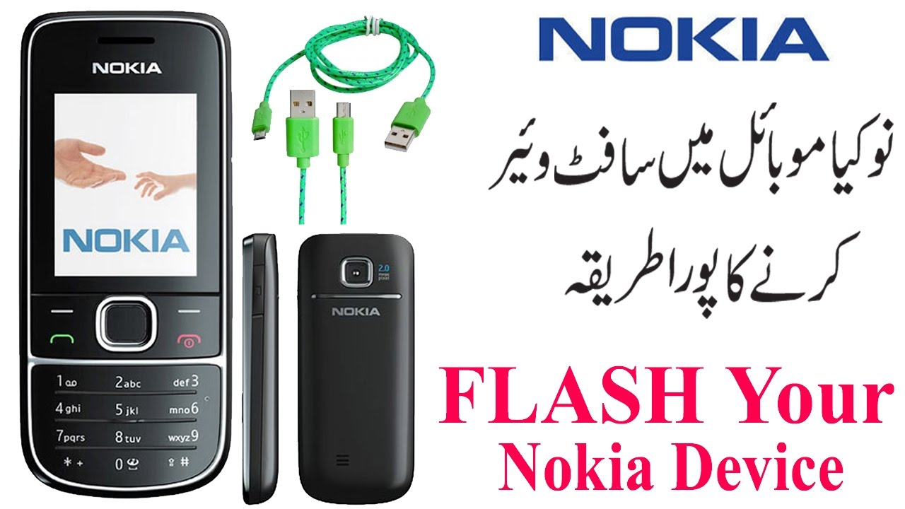 Mobile phone firmware flashing for nokia essay