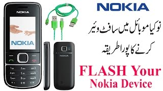 How To Flash Nokia Mobile software with USB Cable Phone Urdu/Hindi