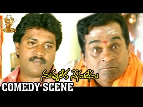 Sunil Brahmanandam Hilarious Comedy Scene   Nuvvu Leka Nenu Lenu Telugu Movie   Tarun   Aarthi