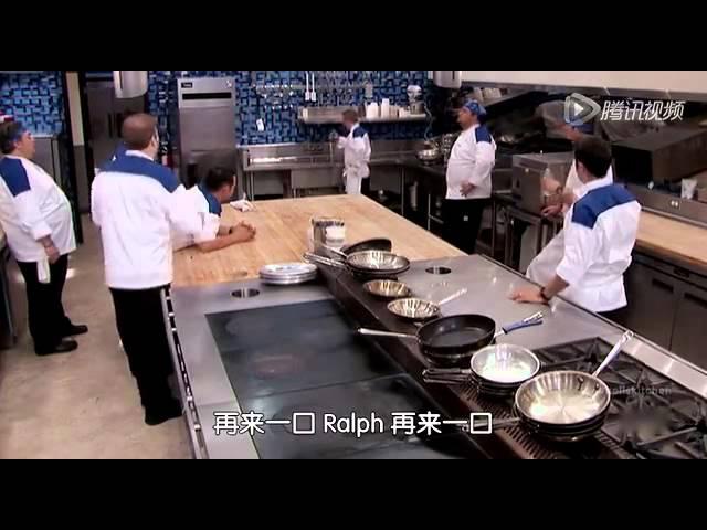 【地狱厨房】第十二季 第五集 S12 E05