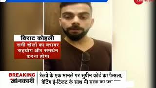 Watch: Virat Kohli, Sachin Tendulkar back Sunil Chhetri's plea to support Indian football team