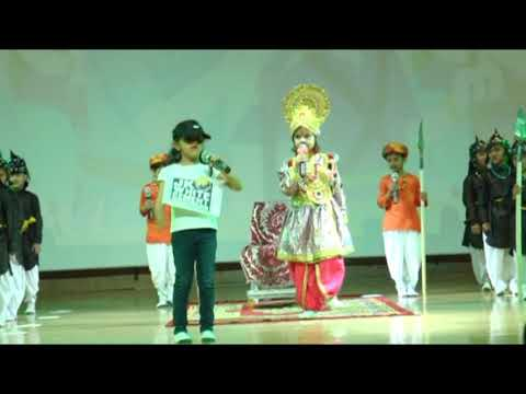English Drama Competition: UKG P(23rd March 2018)