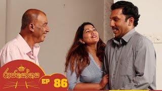 Raja Yogaya | Episode 86 - (2018-11-12) | ITN Thumbnail