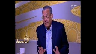 هنا العاصمة   عادل حمودة يكشف علاقة جمال عبد الناصر بسيد قطب وحاكيات منزل حلوان