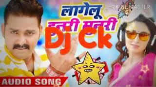 lagelu hunari munari bhojpuri song dj ck remix