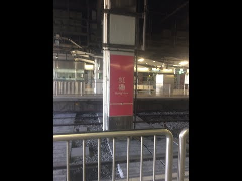 MTR EAL MLR entering and leaving Hung Hom Station
