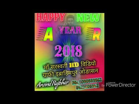 Dj Compilation Ghazipur Hard Mix 2018 Arvind Rock