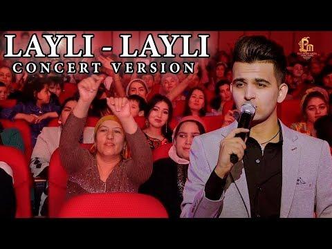 Фарахманд Каримов - Лайли лайли 2019   Farahmand Karimov - Layli layli 2019