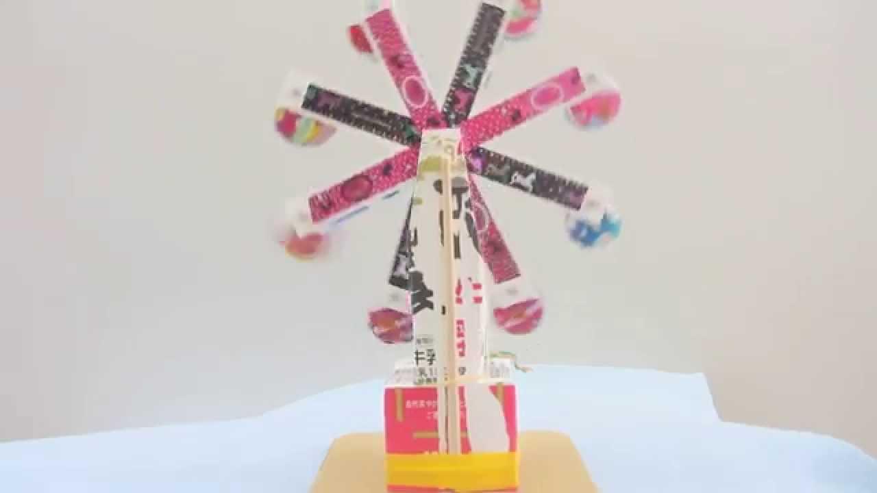 すべての折り紙 折り紙猫の作り方 : 手作りおもちゃ/観覧車 ...