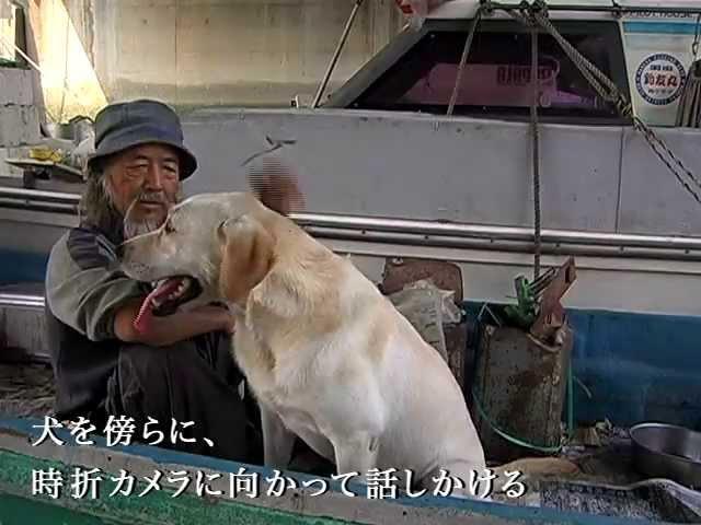 映画『ソレイユのこどもたち』予告編