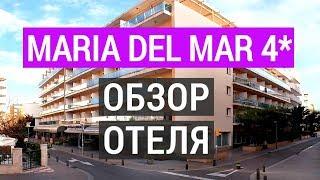 Maria Del Mar 4* обзор отеля, Коста Брава, Испания, Льорет-де-Мар