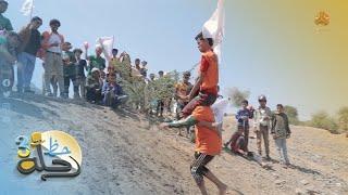 تحدي حمل الماء والأصدقاء في الميدان يا حميدان   رحلة حظ 3