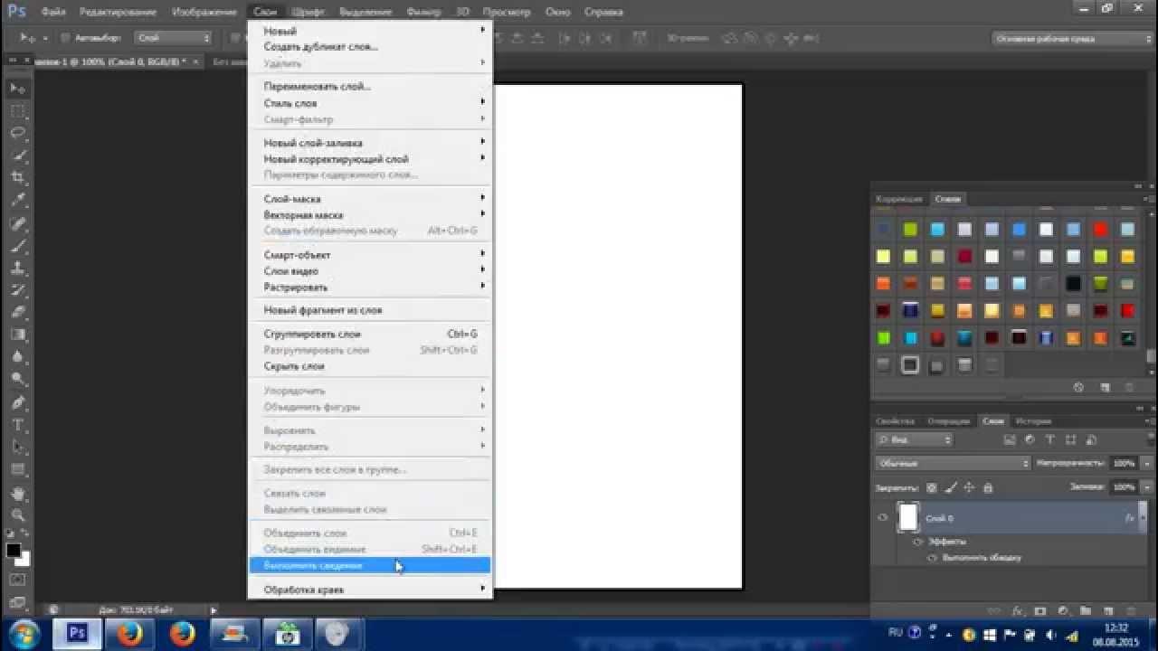 Как сделать (прозрачную) рамку в Фотошоп? Легко! - YouTube: http://www.youtube.com/watch?v=RCEDwz63HEY