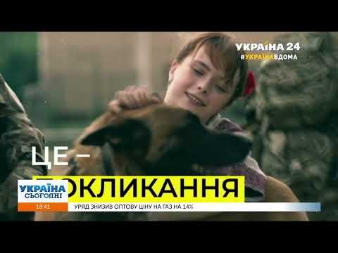 Службі безпеки України 28 років