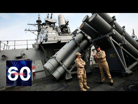 """""""Не надо дразнить Россию"""": Норвегия отказывается от ПРО НАТО. 60 минут от 14.10.19"""