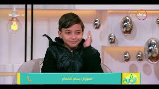 8 الصبح - مداخلة المؤرخ/ بسام الشماع بشأن أصغر محاضر في علم المصريات مروان مصطفى