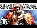 Shadow Of War: An Uruk-us In The Tuckus - Forging A Fiery Alliance