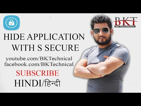 Hide Application with S Secure App Review #9 [Hindi]