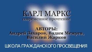 видео Доклад - Аристотель как родоначальник науки о политике - Философия