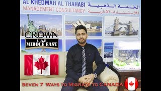 Top 7 ways of Immigration - Migration to CANADA