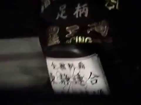 90'S全日本レーシング連盟集会・横浜横須賀相州東静連合