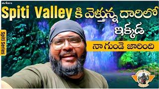 Jibhi off beat destination  Epiosde 2 Spiti series || Jibhi waterfall || Spiti valley telugu videos