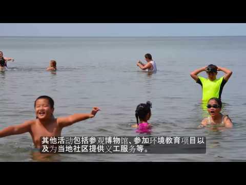 Wisconsin International Student Program Video