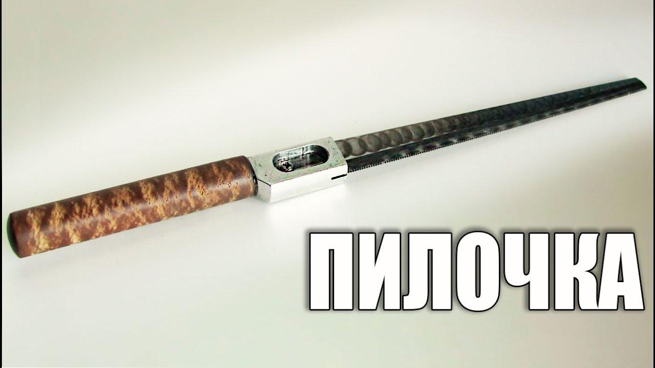 Карманная ножовка по металлу. - YouTube