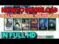 DOWNLOAD HOLLYWOOD AND BOLLYWOOD MOVIES | IN HINDI|HOW TO DOWNLOAD MOVIES IN FULL HD