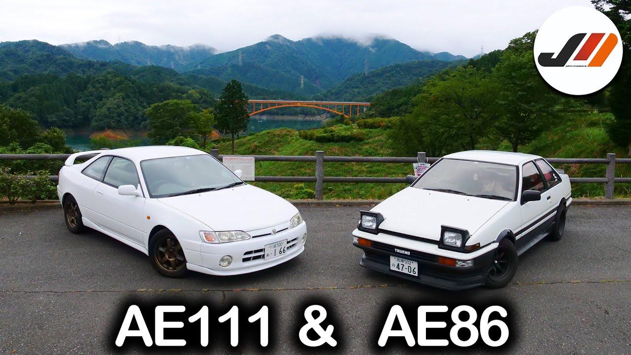 Kekurangan Ae111 Perbandingan Harga