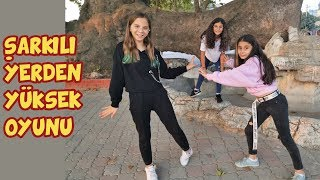 KÖYDE ŞARKILI YERDEN YÜKSEK OYUNU OYNADIK | SOKAK OYUNLARI - Eğlenceli Çocuk Videosu BF