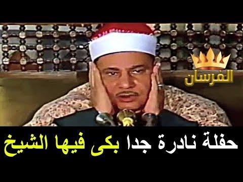 الشيخ محمود صديق المنشاوي سورة القصص Mahmoood Minshawi