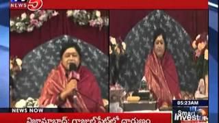Amma Karunamayi Speech in Shiva Puja Program | Washington, D.C. : TV5 News