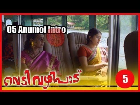 Vedivazhipad Movie Clip 5 | Anumol Intro