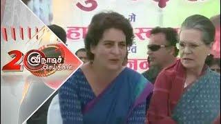 20 விநாடிச் செய்திகள் | Short News | 23/04/2019 | Puthiya Thalaimurai TV