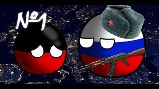 Будущее Европы(countryballs)#1